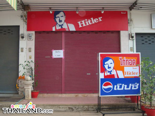 hitler-fried-chicken-thailand