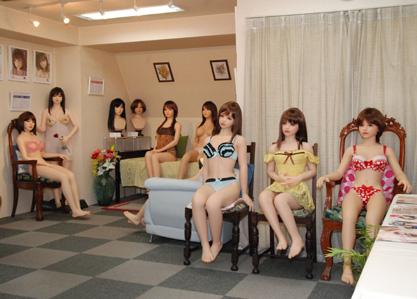 """Résultat de recherche d'images pour """"poupées sexuelles"""""""