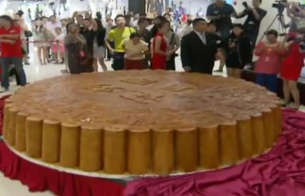 voici le gâteau le plus grand du monde !