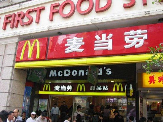 De 2011 à 2013, McDonald a planifié d'ouvrir un fast-food chaque jour en Chine. Ils ont réussi !