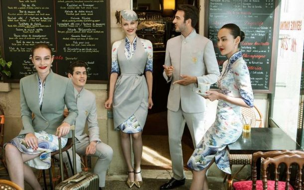 Hainan Airlines uniformes
