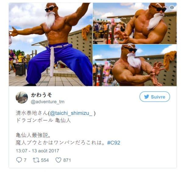 cosplay Taichi Shimizu