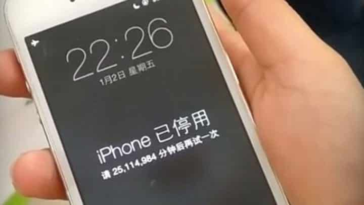 code erroné iPhone bloqué