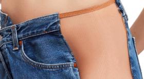jean, jean tendance été, jean sans sous vêtements, sexy, été, mode, sous vetements