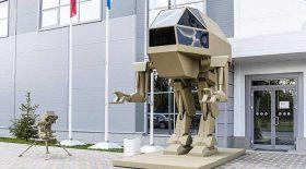 robot kalashnikov droïde foire des armes moscou
