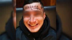 message front arnaqueur tatouage