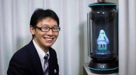 mariage hologramme Hatsune Miku