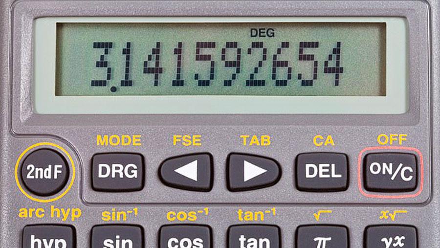 Elle bat le record de calcul de Pi, en trouvant 31,4 mille milliards de chiffres après la virgule