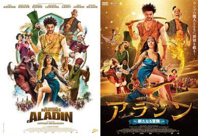 Affiche de film Aladin