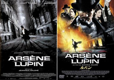 Affiche de film Arsène Lupin