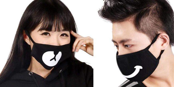 masques à motif
