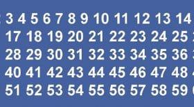 challenge-arriverez-vous-a-reperer-chiffre-manquant-en-moins-de-10-secondes