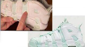 rose-ou-verte-cette-paire-de-baskets-rend-les-internautes-completement-fous