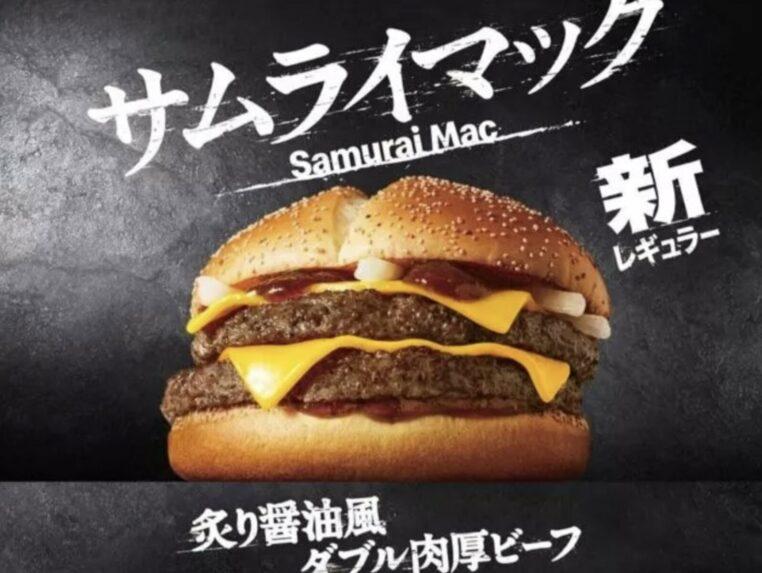 McDonald's propose un burger Samurai